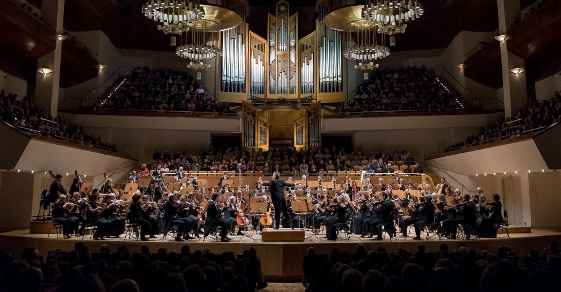 Concert ou Opéra (Radio Télévision Suisse)
